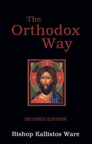 Orthodoxway.ware